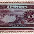 1953年5角人民幣值多少錢 市場上受熱捧