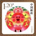 今天發行的《福壽圓滿》賀年專用郵票