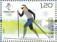 图稿欣赏:《北京2022年冬奥会——雪上运动》纪念邮票单套
