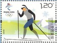 圖稿欣賞:《北京2022年冬奧會——雪上運動》紀念郵票單套