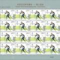 圖稿欣賞:《北京2022年冬奧會——雪上運動》紀念郵票版票