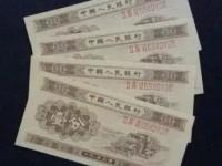 1953年1分人民币最新价格