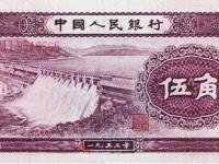 1953年5角人民币升值潜力分析