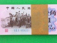 1962年背绿1角人民币值多少钱?