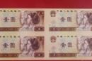 第四套人民币1元四连体钞市场价格多少?有哪些投资亮点?