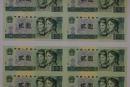 第四套人民币2元四连体钞市场行情怎么样?