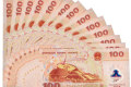 千禧年龙钞纪念钞现在的市场价格如何?