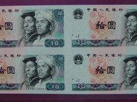 第四套10元四連體鈔的防偽知識點