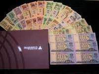 分辨真假第四套人民币长城四连体钞