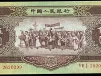1956年5元人民币市场价格多少?