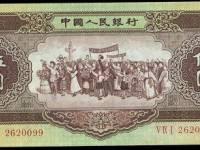 1956年5元人民幣市場價格多少?
