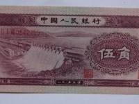 1953年5角人民币价值多少?