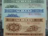 1953年1分人民币价值多少?