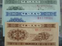 1953年1分人民幣價值多少?