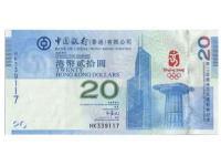 香港奥运纪念钞市场行情