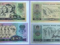 1980年100元四方联连体钞市场行情