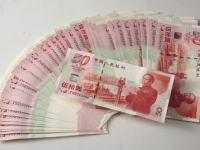 建国50周年纪念钞单张回收价格