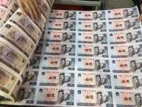 人民币整版钞大炮筒价格