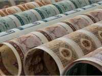第四套人民币整版钞大炮筒最新价格
