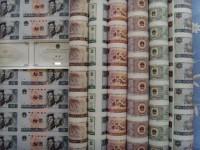 人民币大炮筒价格表2019