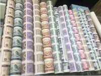人民币整版钞最新价格