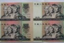 1990年50元四连体钞行情价格及鉴定知识