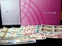 第四套人民币四连体大全套价格鉴定及投资分析