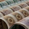 回收人民幣整版鈔價格