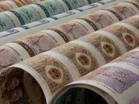 回收人民币整版钞价格
