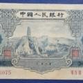 1953年2元紙幣的價格鑒別技巧及投資行情