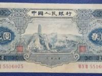 1953年2元纸币的价格鉴别技巧及投资行情