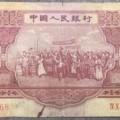 1953年5元紙幣的價格鑒定及投資分析
