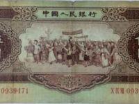 解读1956年5元纸币的价格鉴定及收藏价值