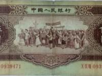 解讀1956年5元紙幣的價格鑒定及收藏價值