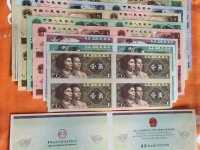 长城第四套人民币四连体钞今日价格