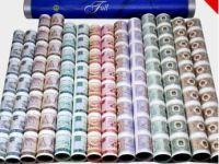 第四套人民币整版钞收藏价格