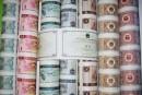 第四套人民币整版连体钞价格