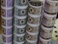 人民币整版连体钞价格