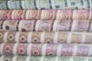 人民币整版钞的价格