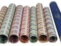 人民币整版钞大炮筒成交价格