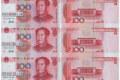 第五套人民币100元3连体值多少钱,收藏投资怎么样?