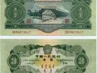 1953年二元纸币值多少钱,1953年2元纸币价格表