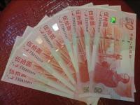 建国50周年纪念钞最新价格,建国50周年纪念钞收藏价值
