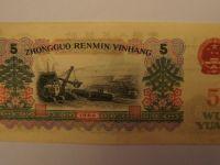 炼钢五元炭黑怎么识别,1960年5元炭黑冠号大全