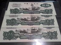 2元车工单张真实价格,1960年2元车工多少钱