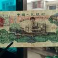 車工2元價格,1960年車工2元真假辨別