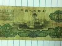 车工2元市场价格,1960年车工2元收藏价值
