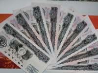 大团结10元人民币价格,1965年10元人民币多少钱