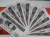 大團結10元人民幣價格,1965年10元人民幣多少錢