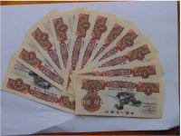 炼钢工人5元纸币价格,1960年5元人民币多少钱